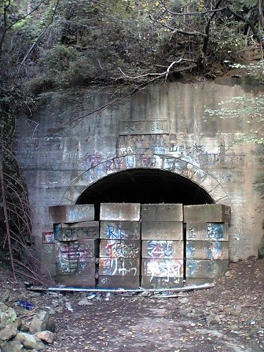 福岡犬鳴峠トンネルは現在地図上場所はどこ?行き方は?村人は?朝鮮人村?